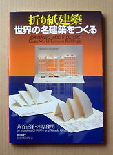 ORIGAMIC ARCHITECTURE of MASAHIRO CHATANI,  Goes World-Famous Buildings / 1999