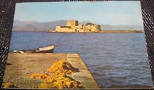 Greece Nauplion the Islet fort Bourzi - unposted