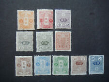 Japan 1914 Tazawa series Mh (bottom row upside down stamps are faulty/thinned)