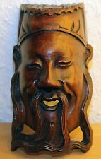 Chinois Bois Masque savant Chinese wood mask old Japon on Chine Carving