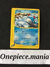 Pokemon Card MARILL Japanese 1st Edition 022/088