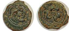 LINGONS (Région de Langres) Bronze aux trois poissons DT.3261 var RARE!!!