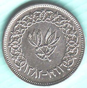 Yemen Arab Republic 10 Buqsha silver coin