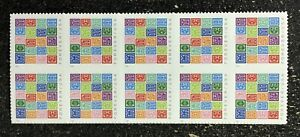 2021USA #5614 Forever Mystery Message - Block of 10 From Sheet  mint postage