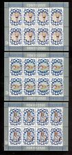 Transnistria 2020 Olympic Games Tokyo 3 Sheetlets** MNH only 50 pcs
