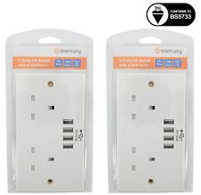 2 x GB 2 positions électrique Prise Murale Plaque Avant AVEC 4 USB de courant