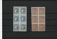 ukraine mint never hinged imperf collectors stamps blocks ref r12230
