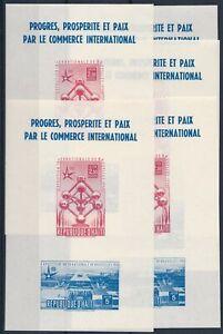 [P5694] Haiti 1958 good sheets (5) very fine MNH