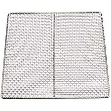 "Deep Fryer Tube Screen Grate 12 1/2"" x 12 1/2"" (Deep fryer Parts)"