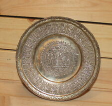 Vintage hand made ornate engraved silver plated dish