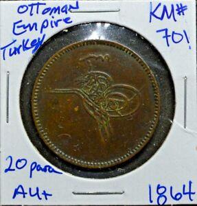 Ottoman Turkey, 1864, 20 Para Abdulaziz KM#701 NR