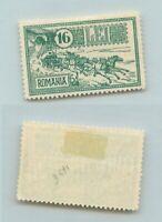 Romania 1932 SC 428 mint. f9862