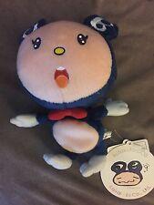 """Takashi Murakami Mr. DOB 9"""" Plush Doll NEW W/ Tags Rare Art Japan 2008 Kaikai"""