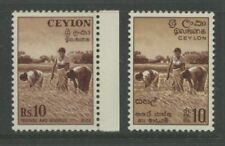George VI (1936-1952) Ceylon Stamps
