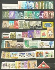 United Arab Republic Lot of over 275 Cancelled Stamps #6970