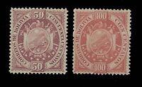 Bolivia #45-46 MHR CV$60.00 1894 50c CLARET & 100c BROWN ROSE