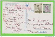 Sur CP - 2 timbres THAILAND (Réf. ml4)