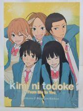 Kimi ni Todoke From Me to You - Volume 2 Premium Edition - Blu-ray & DVD