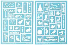 Plaid:Craft  Martha Stewart Adhesive Stencils 2 Sheets/Pkg-Holiday Icons II 46