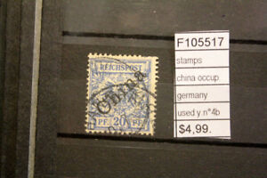 STAMPS CHINA OCCUPATION GERMANY USED YVERT N°4B (F105517)