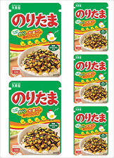 FURIKAKE 5 PCS SET Rice Seasonings Rice sprinkles Japanese Foods Marumiya Chicke