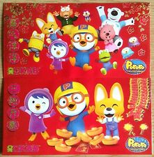 Ang pow red packet Pororo OKBB The Little Penguin 2 pcs 2015 new