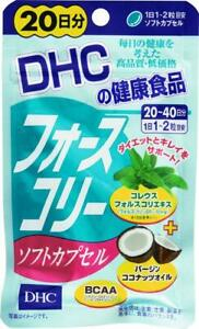 ☀DHC Forskolin Supplements / Diet / Weight loss [20 days] 40 soft capsules