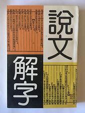 LIVRE EN JAPONAIS JAPON
