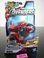 NEW! MARVEL AVENGERS IRON ASSAULT BIKE BATTLE CHARGERS ZOOMING FAST ACTION A8-19