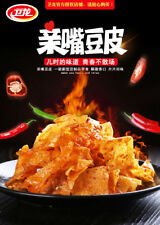 1bag Chinese snack Spicy fried skin of Tofu famous brand WeiLong 70g/bag
