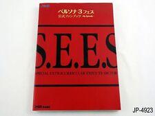 Persona 3 FES Official Fanbook My Episode P3FES Artbook Fan Book Japan US Seller