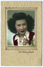 Photo - Portrait de chinoise peinte -hand tinted print 1940 / China 照片复古中国 Chine