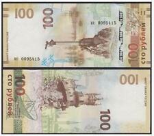 Russia 100 Rubles Reunion CRIMEA Commemorative (UNC) 俄罗斯100卢布 收回克里米亚半岛纪念钞 2015