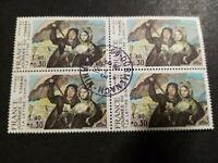 FRANCE 1981, BLOC timbres 2124, JOURNEE TIMBRE TABLEAU GOYA oblitéré 1° JOUR