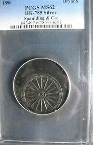 1896 So Called Dollar HK-785 Silver PCGS MS 62 Spaulding & Co
