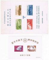 2 Japanese Miniature Sheets 1939 Stamps Japan