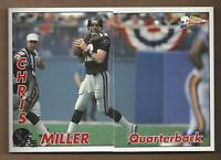 1992 Pacific Triple Folders Football Card Pick