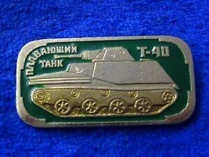 (A52-28) Russland CCCP UDSSR Panzer Tank Abzeichen T-40