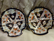 Antique Chinese serving dish, 2 plates oyster shape