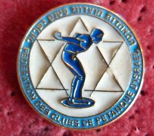 RARE PIN'S SPORT FEDERATION PETANQUE PAYS ISRAEL