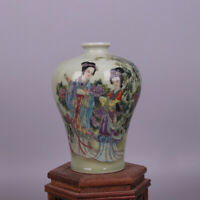 Chinese old porcelain vase Pink maid Tumei bottle