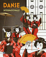 UN United Nations Geneva 2017 MNH International Dance 2 x 6v M/S Stamps