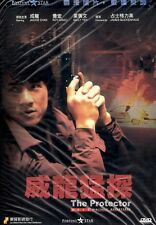 The Protector DVD Jackie Chan Roy Chiao Sally Yeh NEW R0 Eng Sub Remaster