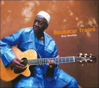 NEW Mali Denhou (Audio CD)