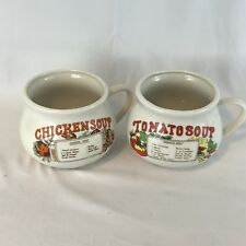 SET OF TWO VINTAGE RECIPE SOUP MUGS CUPS - CHICKEN &  Tomato                   J