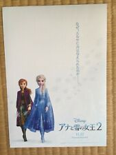 FROZEN 2   2019 MOVIE THEATRE FLYER JAPANESE MINT CONDITION