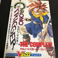 Chrono Trigger the Complete Akira Toriyama Guide Japanese Book 1999 225pages