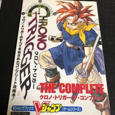Chrono Trigger Il Completo Akira Toriyama Guida Giapponese Libro 1999 225pages
