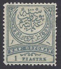 Turkey 1863 2p Scott #4 unused