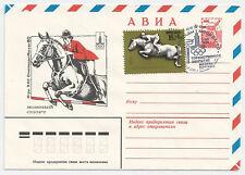 ENVELOPPE TIMBREE 1°JOUR EQUITATION - JEUX OLYMPIQUES DE  MOSCOU 1980 -